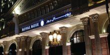 تعرف على فندق رويال روز أبوظبي