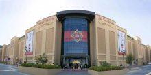 جولة في مولات أبوظبي (5): مركز ديرفيلدز تاون سكوير