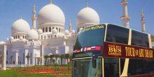 جولة سياحية في أبوظبي (4): جولة الباص الكبير