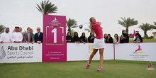 بطولة أكاديمية فاطمة بنت مبارك المفتوحة للجولف