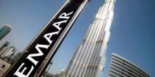 """شركة """"إعمار العقارية"""" ستبدأ بتطوير نادي دبي لليخوت في يناير 2017"""