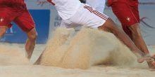 كأس القارات لكرة القدم الشاطئيّة 2016 في دبي