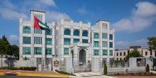 افتتاح القنصلية الإماراتية الثالثة في الولايات المتحدة