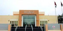 السجن 7 سنوات لمواطن ينتمي إلى تنظيم إرهابي