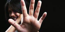 سيتي ووك | اغتصاب عاملة نظافة نيبالية