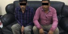 شرطة عجمان | القبض على شخصين قاما بإتلاف سيارتين وسرقة محتوياتهما