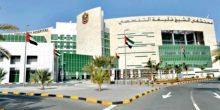 170 إصابة بسرطان الثدي في مستشفى خليفة برأس الخيمة خلال 20 شهراً