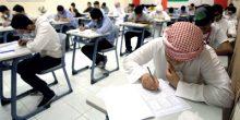 التربية | تحقيق في تسريب امتحانات منتصف الفصل