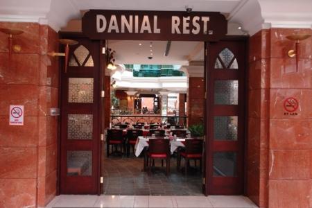 مطعم دانيال- توين تاورز