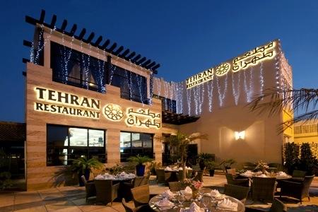 مطعم طهران – أم سقيم