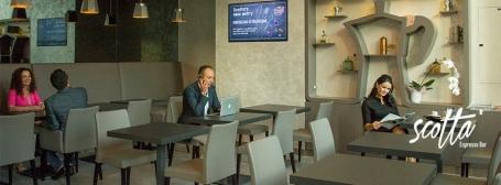 مطعم سكوتا اسبريسو بار – مركز دبي المالي العالمي