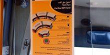 دبي توفر واي فاي مجاني في حافلات خطي الشارقة وأبوظبي