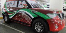 شرطة أبوظبي تحدد ضوابط تزيين المركبات في اليوم الوطني