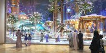 """""""ماجد الفطيم"""" تشيد أكبر مركز تسوق في سلطنة عمان"""