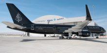 """طائرة """"فورسيزونز"""" الخاصة تحط في دبي للمرة الأولى"""