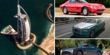 """""""برج العرب"""" يعرض مجموعة من أفخر السيارات الكلاسيكية ضمن فعاليات """"غلف كونكورس"""""""