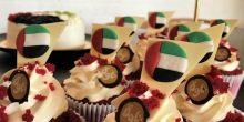 تجارب لذيذة من مخبز تاوة في عيد الاتحاد الوطني