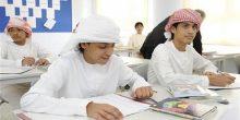 40 مدرسة خاصة في دبي بحلول 2020