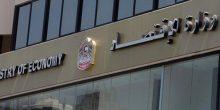 وزارة الإقتصاد تسحب 3883 سيارة نيسان وتويوتا من مختلف أسواق الإمارت
