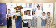 """بلدية مدينة أبوظبي تطلق برنامج """"قراءة قصة مع نجم"""""""
