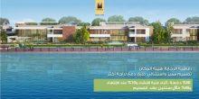شركة شوبا العقارية تطرح مساكن للتملك الحر بالقرب من قناة دبي المائية