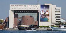 بلدية دبي | القبض على 236 متسولا وإنهاء تطفل 1872 بائعا