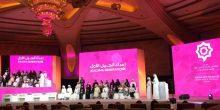 أطفال الإمارات يطالبون بوزارة لهم وبتقليص دوام المدارس 4 ساعات