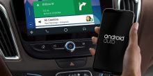 فيس بوك مسنجر يصل إلى السيارات عبر أندرويد أوتو