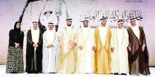 أحمد بن محمد يكرم المتفوقين في الأستاذية والدكتوراه