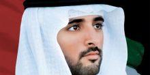 حمدان بن محمد ينعى المزينة
