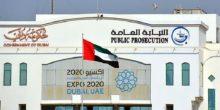 دبي | أب يرفض تسجيل أبنائه الخمسة في خلاصة القيد