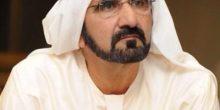 محمد بن راشد: استضافة أبوظبي للدورة العالمية الأكبر هو مصدر الهام وفخر