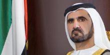 دبي | تكريم 45 من الداعمين للقراءة اليوم
