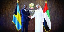رسمي | مواطنو الإمارات معفون من تأشيرة الدخول إلى جزر البهاما