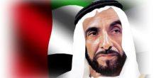 أجمل ما قيل في اليوم الوطني الإماراتي