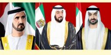 رئيس الإمارات ونائبه ومحمد بن زايد يهنئون دونالد ترامب بعد فوزه في الانتخابات الأمريكية