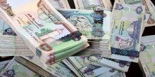 هل يحتفظ الإماراتيون بأموالهم في المنازل؟