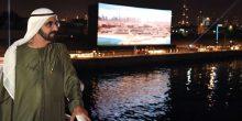 بالفيديو | محمد بن راشد يؤكد أن القناة الجديدة تعيد خور دبي إلى سابق عهده