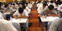 التربية والتعليم | حظر الهواتف المتحركة والأجهزة الإلكترونية الذكية