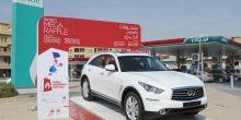 دبي للمهرجانات والتجزئة تطلق سحوبات إنفينيتي لموفى عام 2016