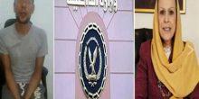 القبض على قاتل نيفين لطفي مديرة بنك أبوظبي الإسلامي في مصر
