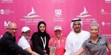 غدا | انطلاق فعاليات بطولة فاطمة بنت مبارك لغولف السيدات