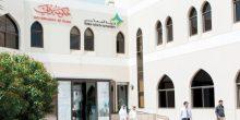 صحة دبي | سحب ترخيص طبيبين تحايلا على الإجازات المرضية