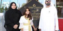 دبي | محمد بن راشد يفتتح مستشفى الجليلة التخصصي