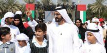 بالفيديو | محمد بن راشد يرفع علم الدولة بحضور أكثر من 20 ألف تلميذ