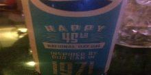 """احتفالًا باليوم الوطني في الإمارات """"بيبسي"""" تغير تصميم غلاف عبواتها"""