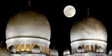 بالصور   أجمل مشاهد القمر العملاق في دبي والعالم