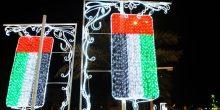عروض مميزة من الفنادق في أبوظبي استعدادًا للاحتفال باليوم الوطني