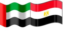 إنشاء مدينة ذكية جديدة في القاهرة بالشراكة بين مصر والإمارات