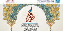 أم الإمارات تكرم هند بنت مكتوم بجائزة الشخصية القرآنية المتميزة
